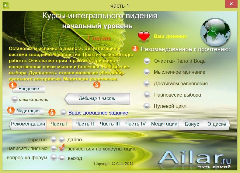 web-v-d1