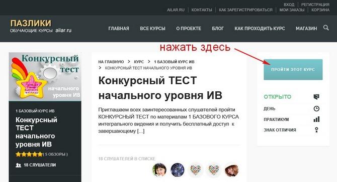 Конструктор сайта бесплатно с использованием собственного домена