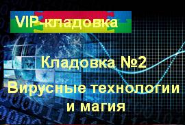 kl2-l