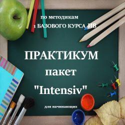 praktikum1-intensiv