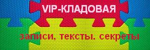 banner2-4b
