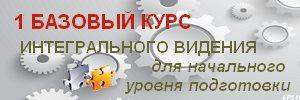 banner4-3A
