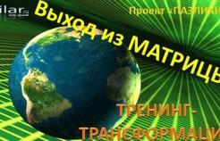 7_dn_trTR