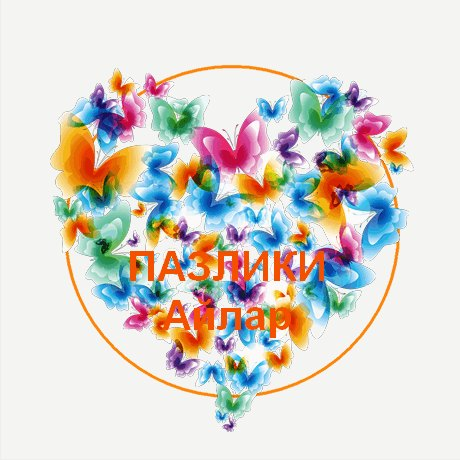 Рисунок профиля (Яна Тарасова)
