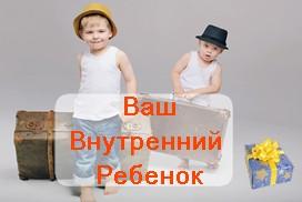 kurs-Vn-Rebenok-pd